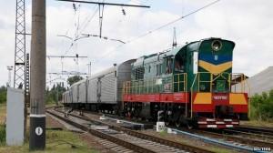 kereta api mayat