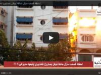 """Israel Mengebom Rumah Warga Gaza dengan Teknik """"Ketukan di Atap"""""""