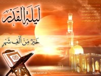 Hikmah Ramadhan (22) : Kapan Lailatul Qadar Terjadi?