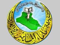 Majelis Ulama Irak dan Dosen al-Azhar Kecam Kekhalifahan ISIS