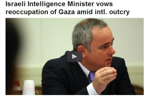 menteri intelejen israel