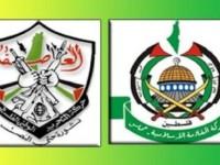 PLO Dukung Syarat Hamas Untuk Gencatan Senjata Dengan Israel
