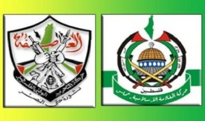 palestina hamas-PLO