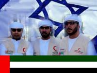 Megaskandal Spionase UEA Untuk Israel di Gaza