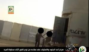 penyusupan al-qassam
