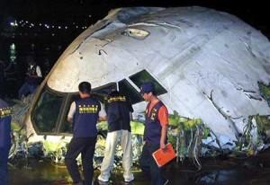 pesawat thaiwan