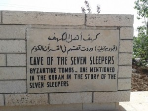Cave of the seven sleepers