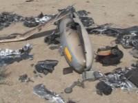 Iran Pastikan Drone Israel Yang Tertembak Jatuh Berangkat Dari Negara Lain