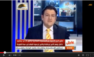 afaq iraq TV