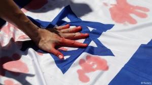 bendera israel3