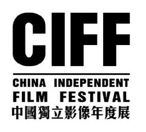 cina festival film