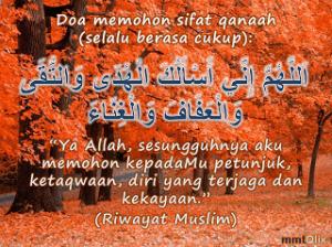 doa qanaah (1)