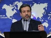 Bahas Krisis Gaza, Lebih dari 30 Negara Berkumpul di Iran