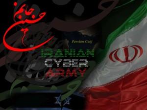 iran cyber army
