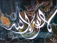 Faidah Kalimat Tauhid : Antara Fir'aun dan Nabi Yunus as