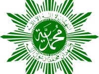 Kader Muhammadiyah Siap Bantu Kabinet Mendatang