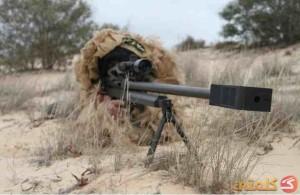 palestina senapan ghoul