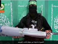Brigade Al-Qassam Tangkap Pesawat Nirawak Israel