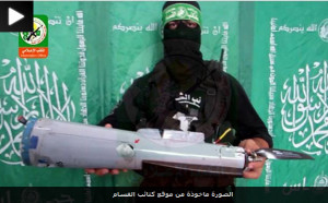 qassam dron-israel