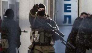 rusia tangkap ukraina