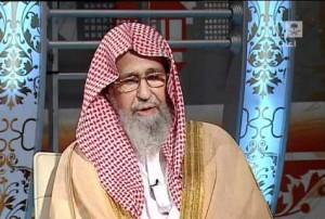 saudi syekh salih al-fawzan