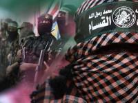 """""""Siluman"""" Jenderal Hamas, Siapa Dia?"""