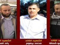 Tiga Petinggi Brigade al-Qassam Gugur, Hamas Janji Balas Israel