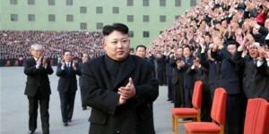 Kim Jong Un, foto kompas