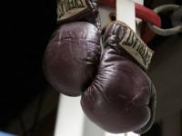 Sarung Tinju Muhammad Ali Laku Rp 4,5 Milyar
