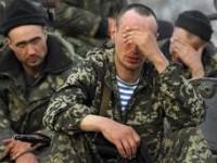 Lebih Banyak Prajurit Ukraina Menyeberang ke Rusia