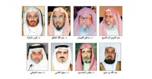 ulama saudi