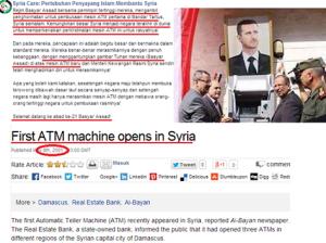 Informasi palsu tentang keberadaan Mesin ATM Suriah