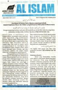 al-islam_1