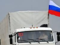Bantuan Kemanusiaan Rusia Selesaikan Misinya
