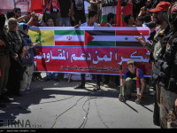 Pawai Kemenangan di Gaza, Bendera Iran, Suriah dan Hizbullah Dikibarkan