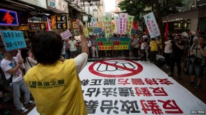 demo hongkong5