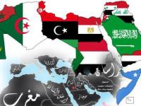 Liga Arab: ISIS Juga Harus Diperangi Secara Pemikiran