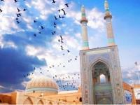 Menara Masjid Jame, Menjulang Mencakar Langit