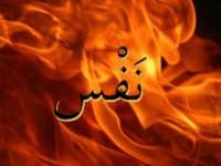 An-Nafs dalam Kajian Pemikiran Islam