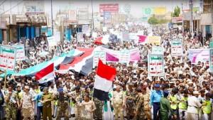 yaman demo al-houthi