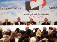 Inisiatifnya Diabaikan, Partai al-Nasiri Keluar Dari Pemerintahan Koalisi Yaman