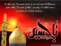 Petuah al-Husain di Tahun Baru