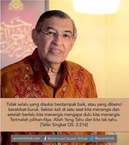 Quraish Shihab 2