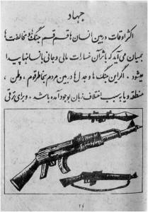 salah satu halaman buku jihad produksi AS