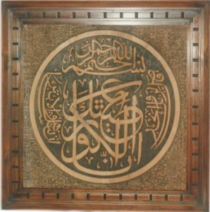 al-kautsarr