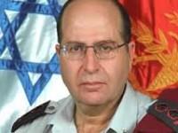 Israel Nyatakan Bertanggungjawab Atas Serangan Quneitra