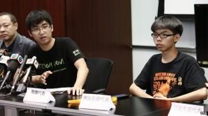 pemimpin demonstran hongkong