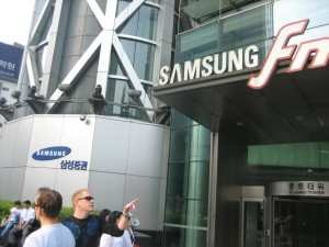 samsung tower