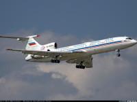 Rusia akan Lakukan Penerbangan Pengamatan di Wilayah AS dan Kanada