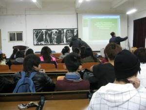 wuchang university